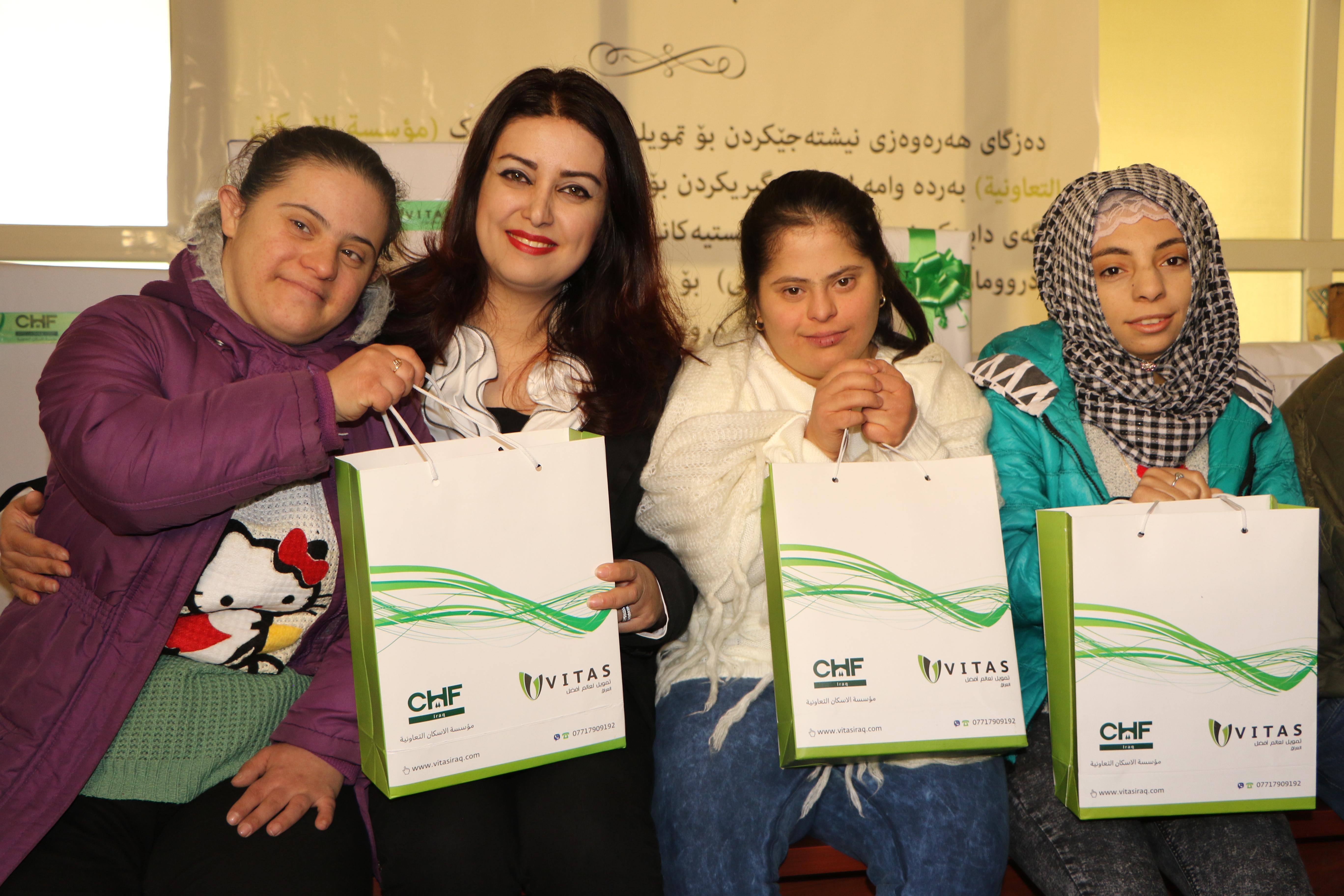 community events - تجهيز معاهد التأهيل المهني