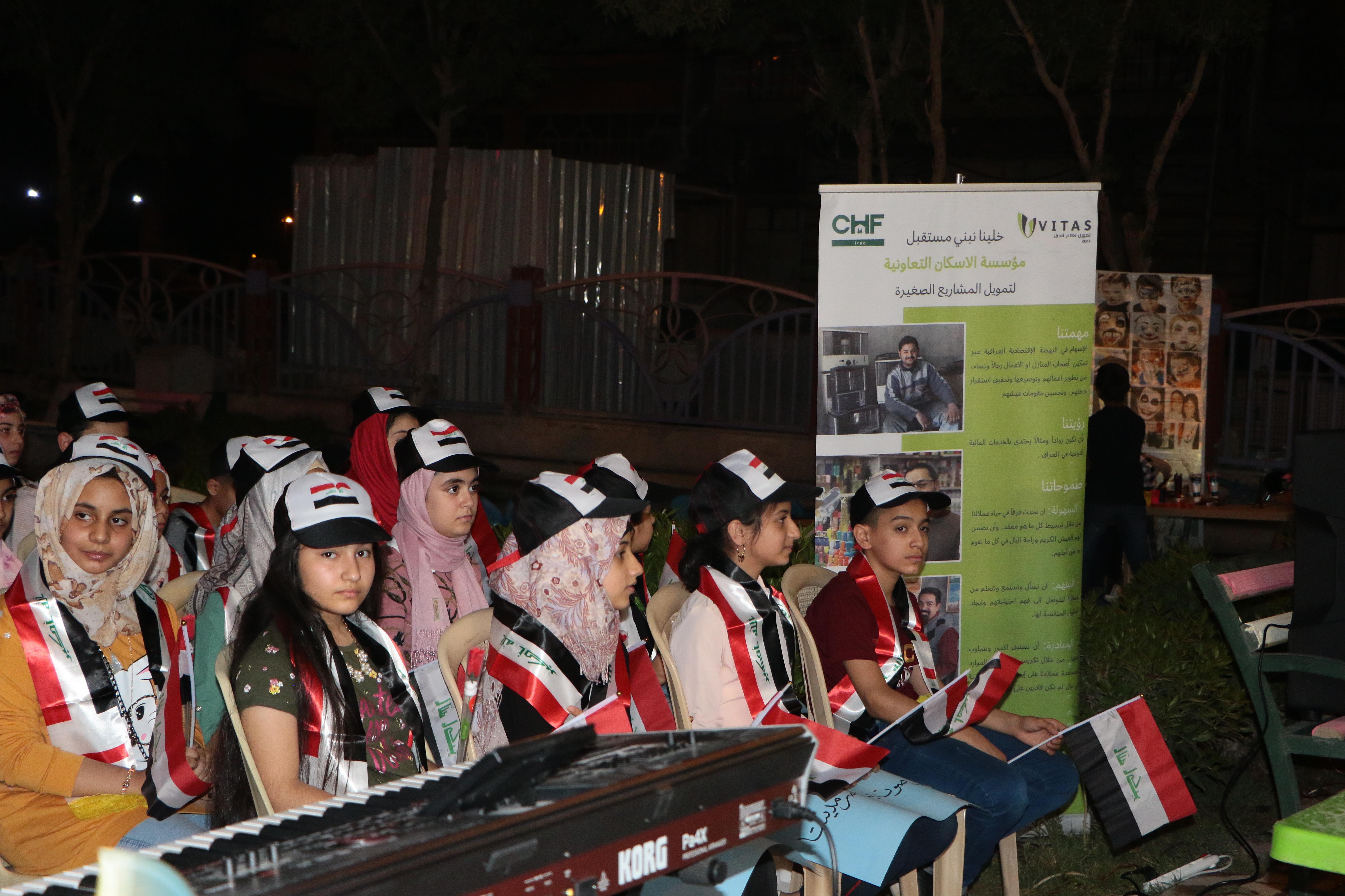 community events - تكريم الطلبة الأوائل
